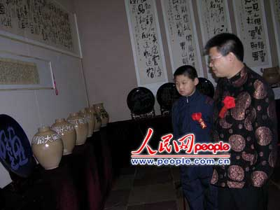 陶瓷作品:中国陶书:艺术上的艺术