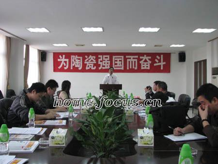 收藏知识:促行业升级 华夏陶瓷产业联盟为陶瓷强国努力