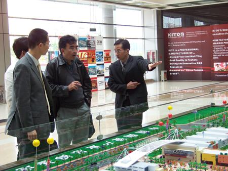 陶瓷收藏:总部经济专家高度评价中国陶瓷产业总部基地