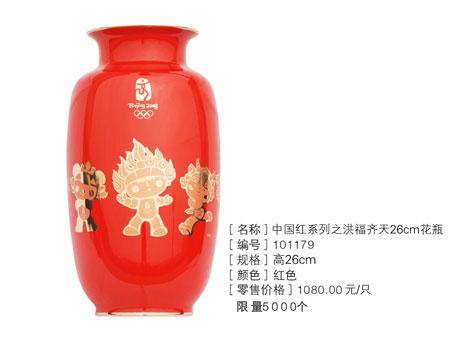 陶瓷收藏:图文:倒计时200天新品 洪福齐天26厘米花瓶
