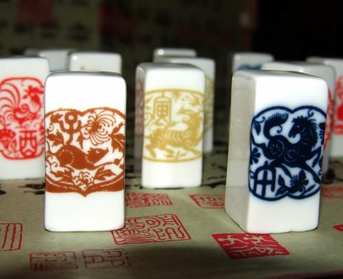 12生肖陶瓷印章定制