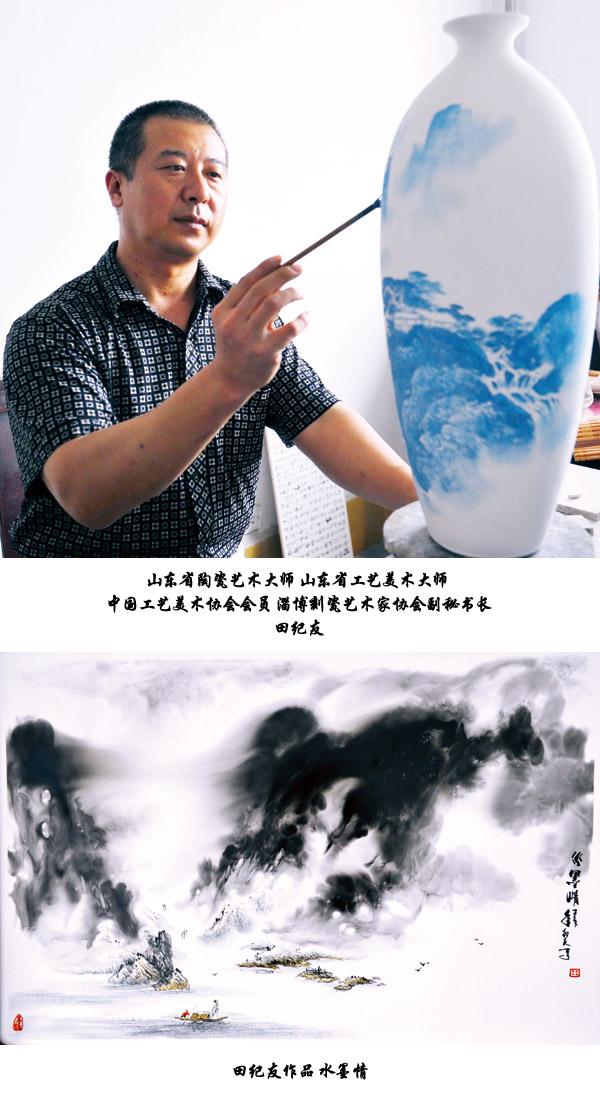 淄博陶瓷节人体彩绘_淄博陶瓷节_2013淄博陶瓷节