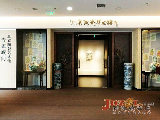 """景德镇""""文革瓷""""将在北京国际文博会展出"""