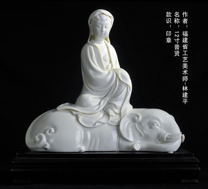 文殊,普贤,观世音,地藏王四大菩萨坐骑的神秘寓意