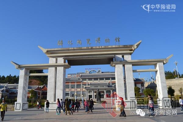 产区动态 德化    飞机:邻近机场有晋江机场,厦门高崎国际机场,福州